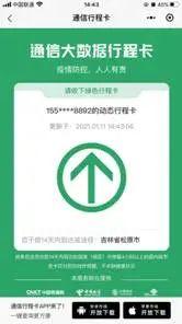 微信图片_20210113141123.jpg