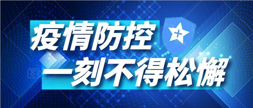 src=http___5b0988e595225.cdn.sohucs.com_images_20200221_7dda911c413e4420afca8566.jpg