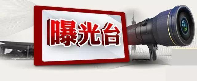 src=http_%2F%2F5b0988e595225.cdn.sohucs.com%2Fimages%2F20180408%2F94267ca06ae84c.jpg