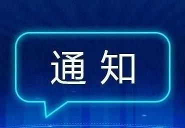 src=http___img.cnwest.com_a_10001_202005_08_7a9b1ab7442809c226ee2f1a619e8e2a.png.jpg